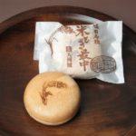 米とぎ最中:静岡県磐田市